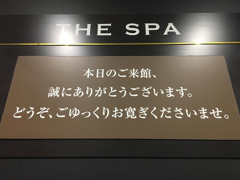 THE SPA 成城 写真