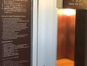 ドーミーインEXPRESS目黒青葉台 写真