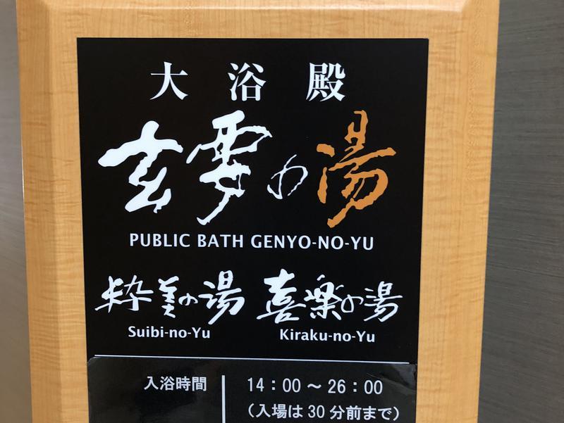 アパホテル&リゾート 東京ベイ幕張 写真