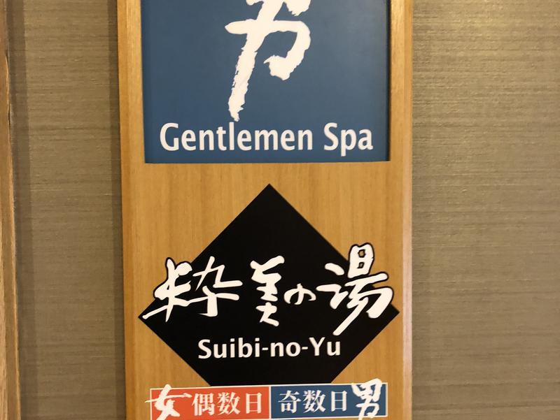 アパホテル&リゾート 東京ベイ幕張 写真ギャラリー1