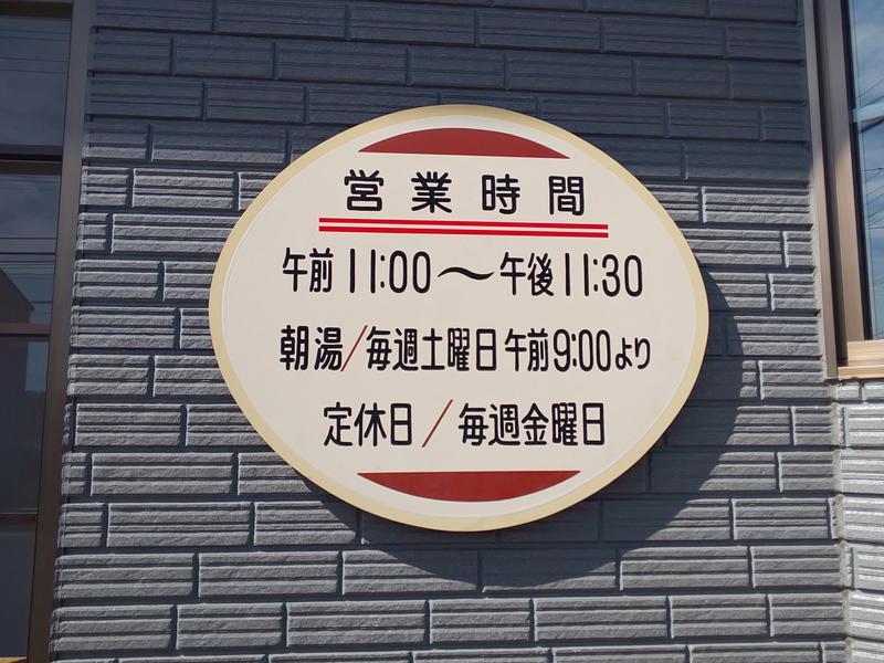 栄湯 写真ギャラリー2