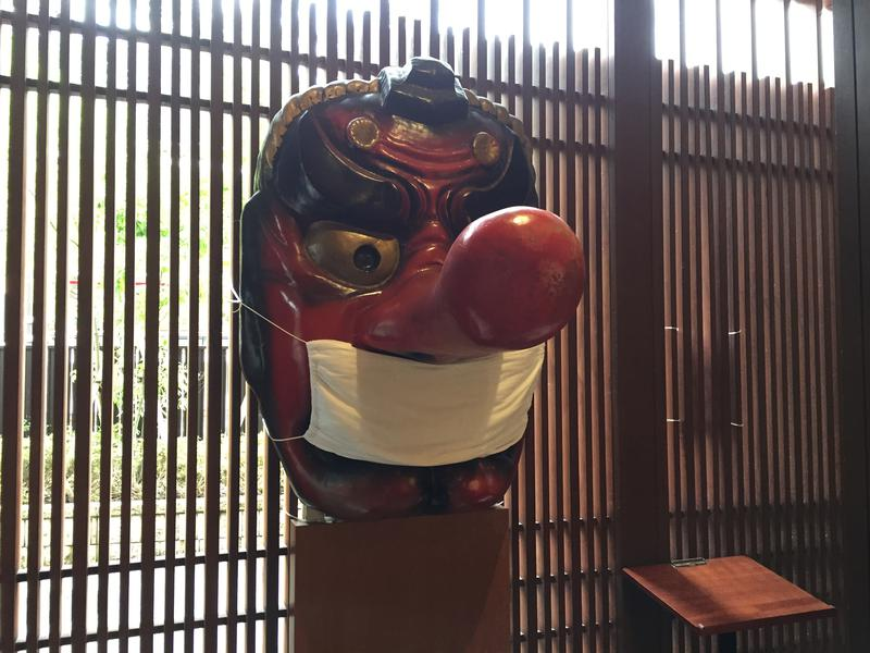 京王高尾山温泉 極楽湯 写真ギャラリー3