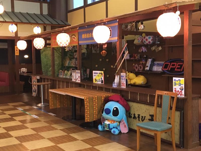 永山健康ランド 竹取の湯 写真ギャラリー4