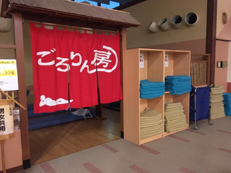 永山健康ランド 竹取の湯 写真ギャラリー7