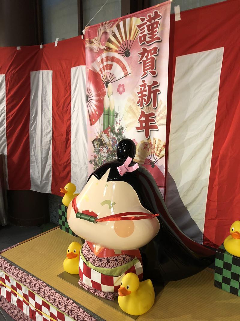 KYさんの永山健康ランド 竹取の湯のサ活写真