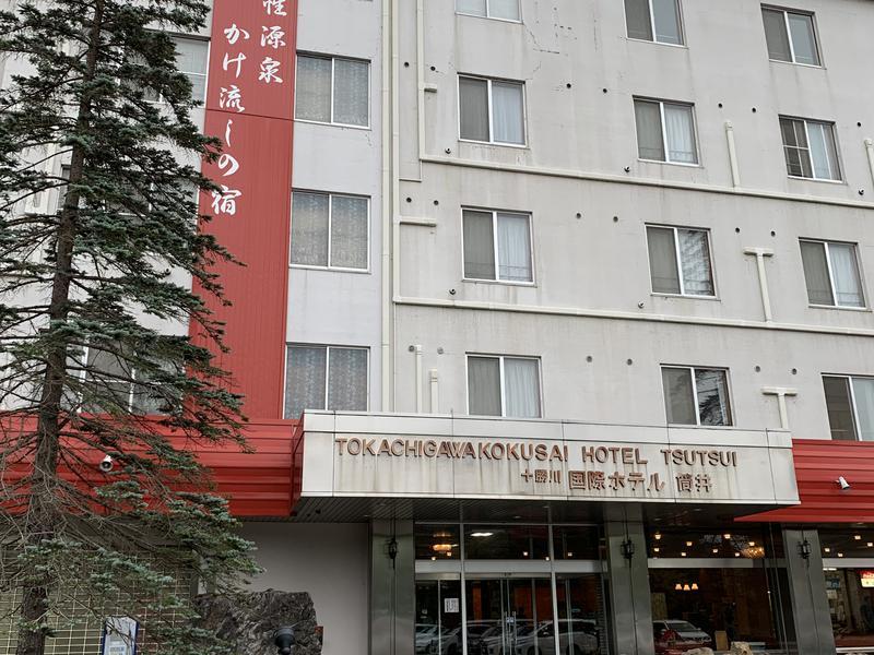 十勝川 国際ホテル筒井 写真