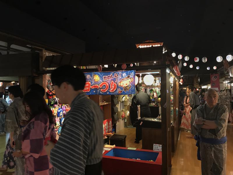 お台場 大江戸温泉物語 写真ギャラリー1