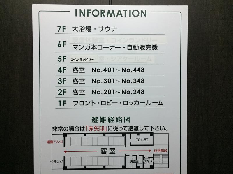 カプセルホテル ザ・イン 写真ギャラリー3