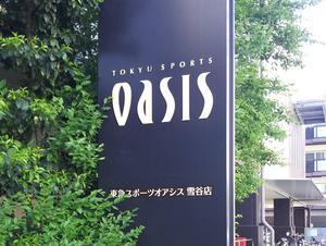 東急スポーツオアシス 雪谷24Plus店 写真