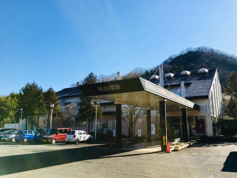 あま美さんの秋山温泉のサ活写真