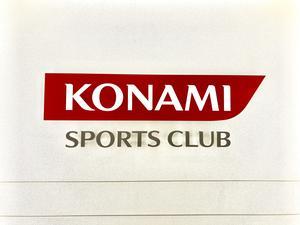 コナミスポーツクラブ武蔵小杉 写真