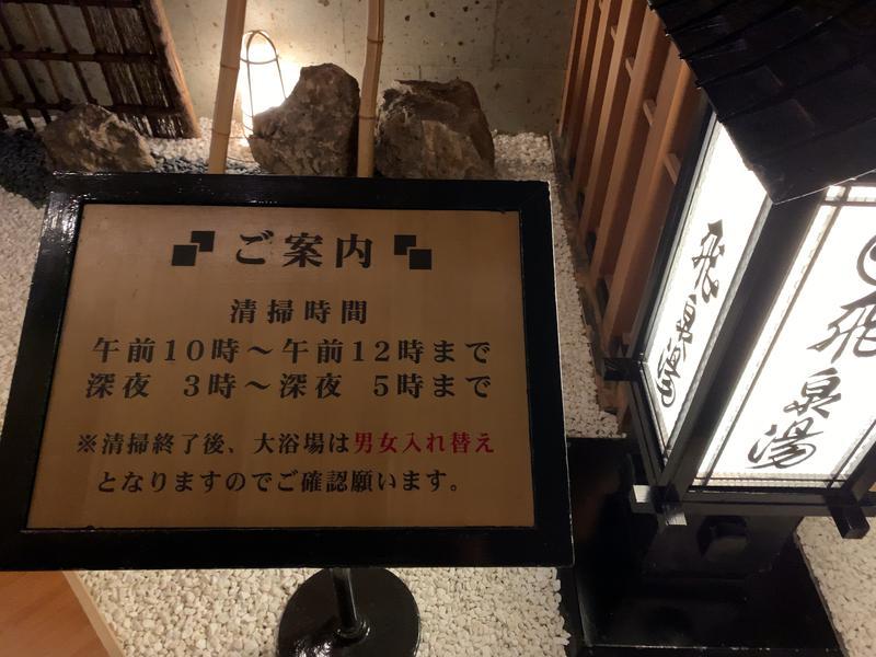 定山渓第一寶亭留 翠山亭 写真ギャラリー3