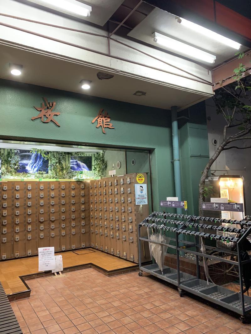 荏原未亡人さんの桜館のサ活写真