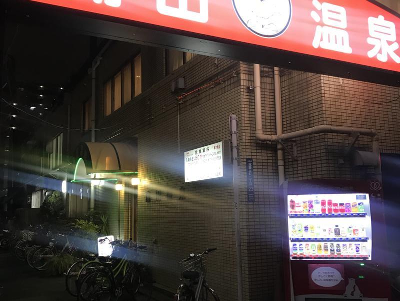 蒲田温泉 写真
