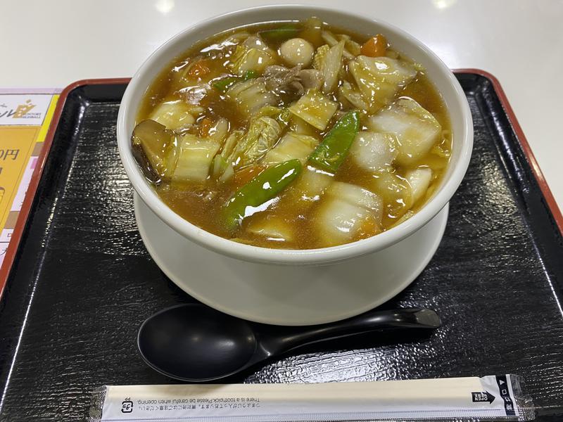 ぴーちゃんさんの薬湯市原店(内房薬湯健康センター)のサ活写真