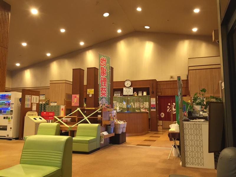 ヨコヤマユーランド緑 写真ギャラリー6