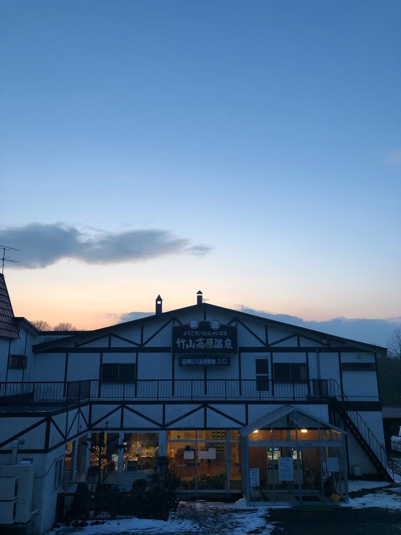 キムユウイさんの竹山高原温泉 (竹山高原ホテル)のサ活写真