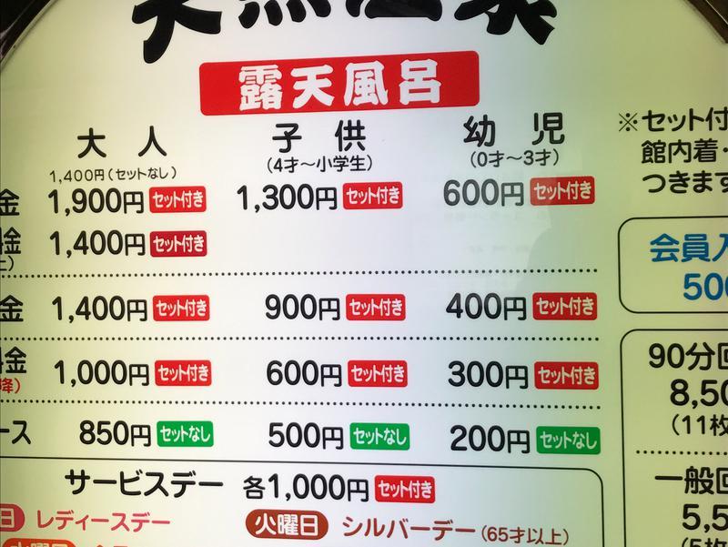 ヨコヤマ・ユーランド鶴見 写真ギャラリー4