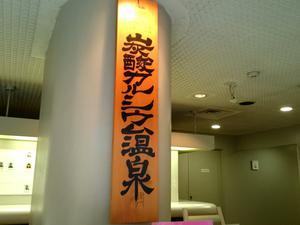コナミスポーツクラブ横浜 写真