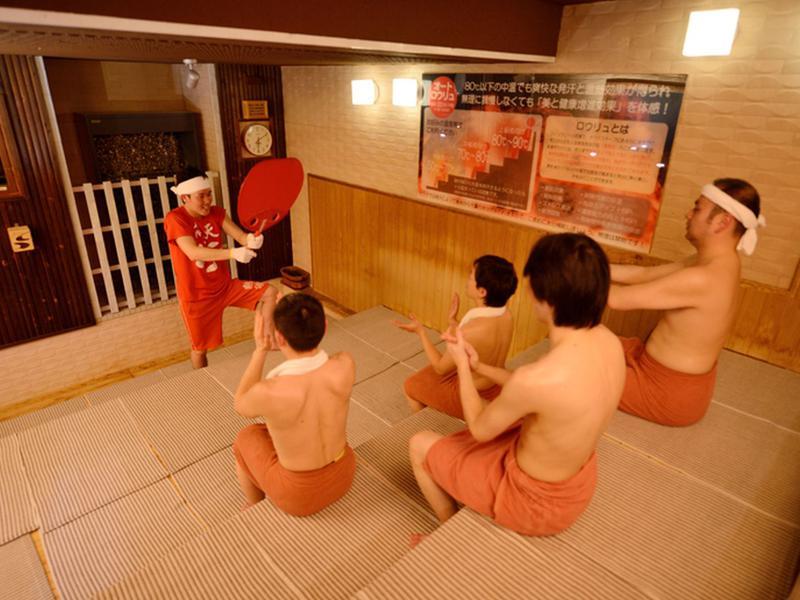 天然温泉 満天の湯 ハッスル熱波