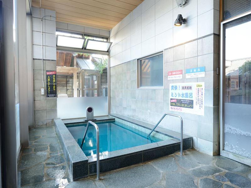 天然温泉 満天の湯 ミント水風呂