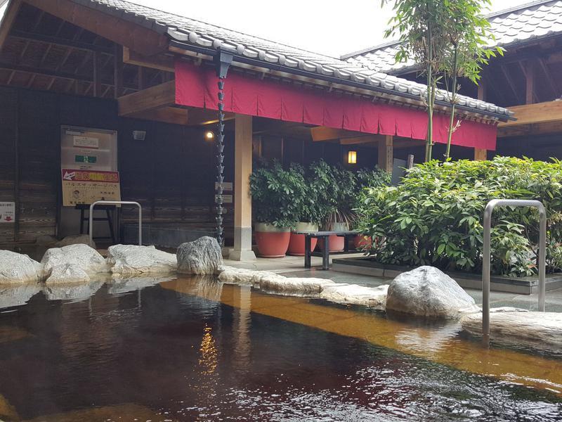 天然温泉 満天の湯 露天風呂