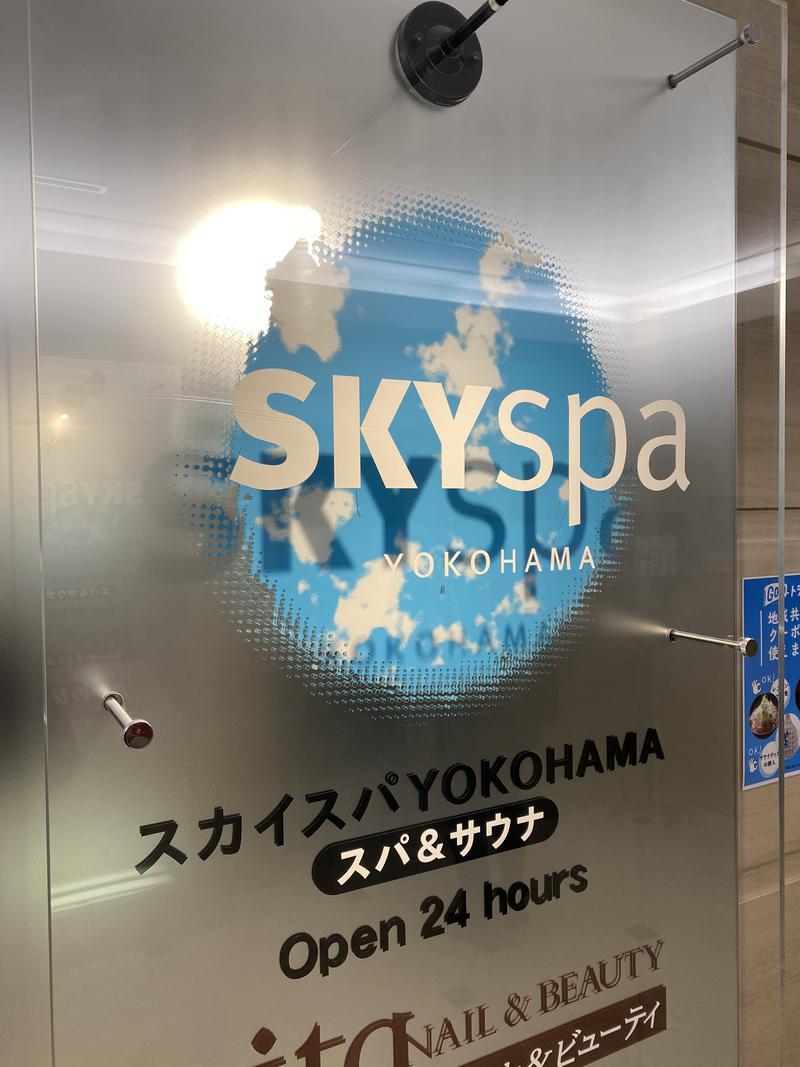 ぴーちゃんさんのスカイスパYOKOHAMAのサ活写真