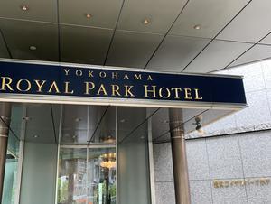 横浜ロイヤルパークホテル ランドマークフィットネスクラブ 写真