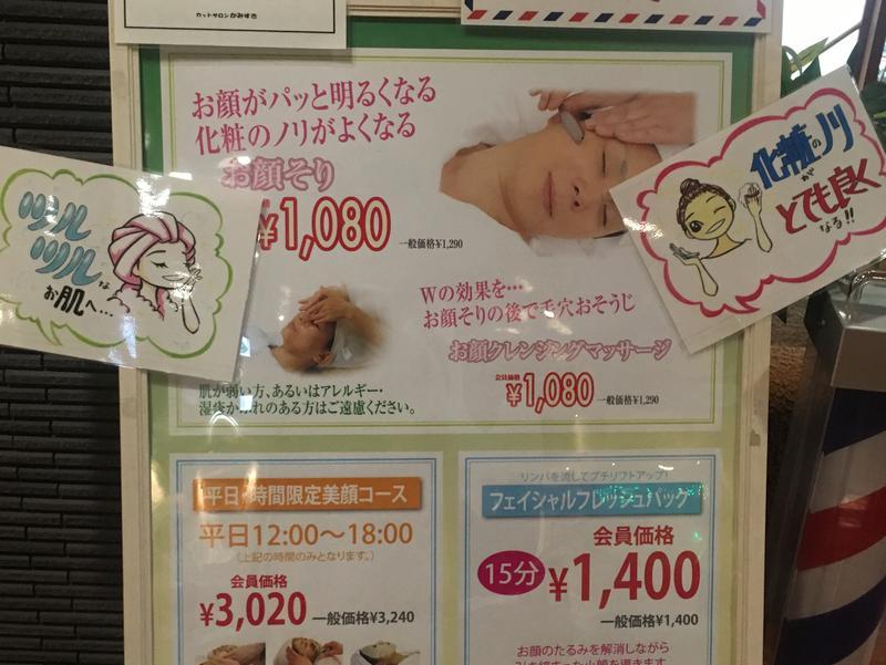 おふろの王様 高座渋谷駅前店 写真ギャラリー2