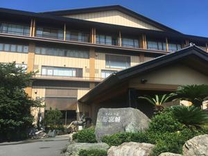 龍宮城スパホテル三日月 写真
