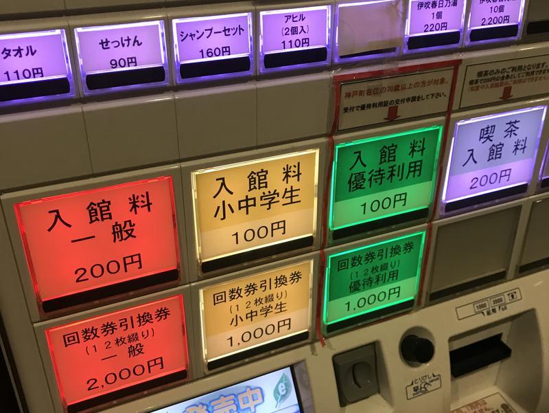 神戸町『ばらの里』 写真ギャラリー2
