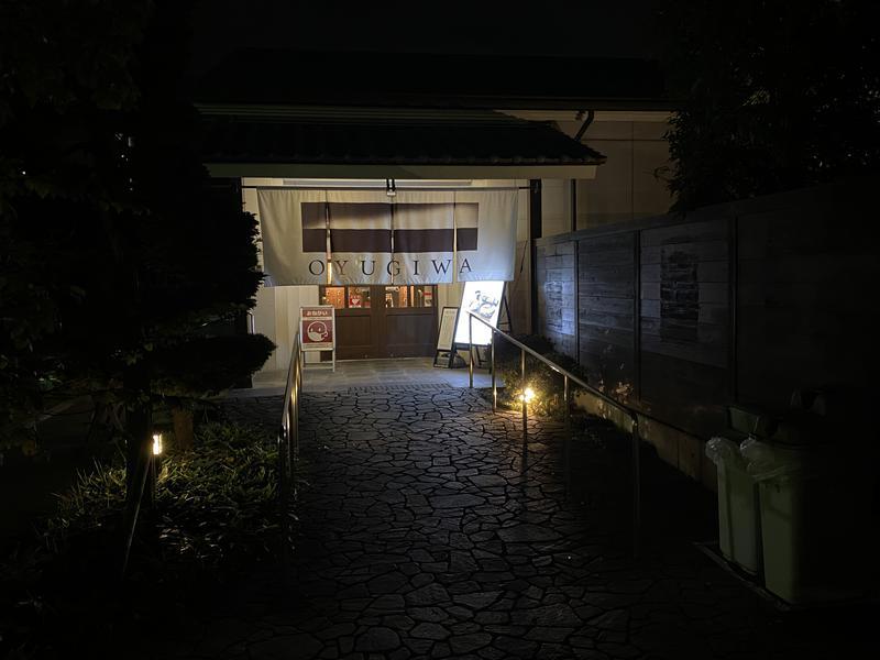 オロポンさんのOYUGIWA海老名のサ活写真