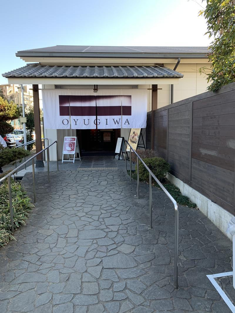 タヌー先輩さんのOYUGIWAのサ活写真