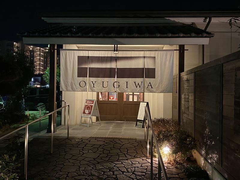 オロポンさんのOYUGIWAのサ活写真