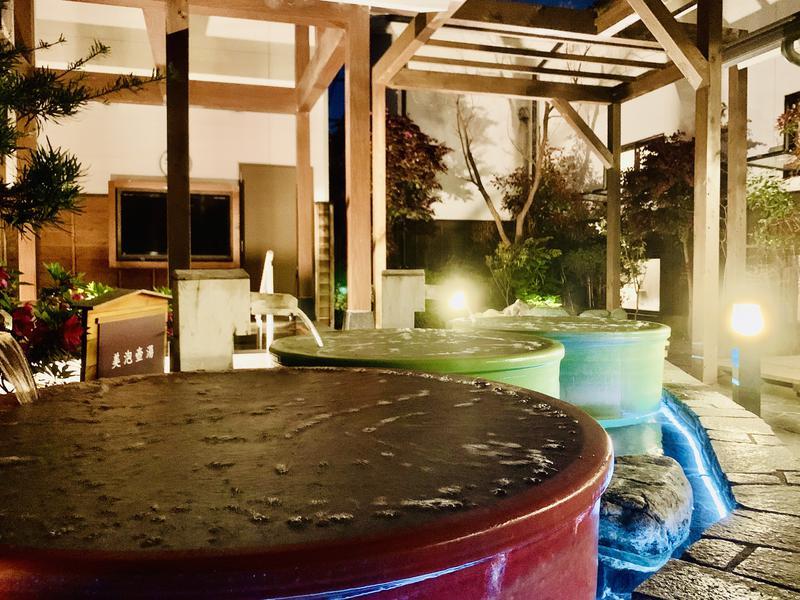 OYUGIWA海老名 しゅわしゅわの壺湯