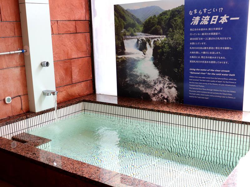 森のスパリゾート 北海道ホテル 過去8回清流日本一「札内川の伏流水」を使用した水風呂は、肌当たりもなめらか。