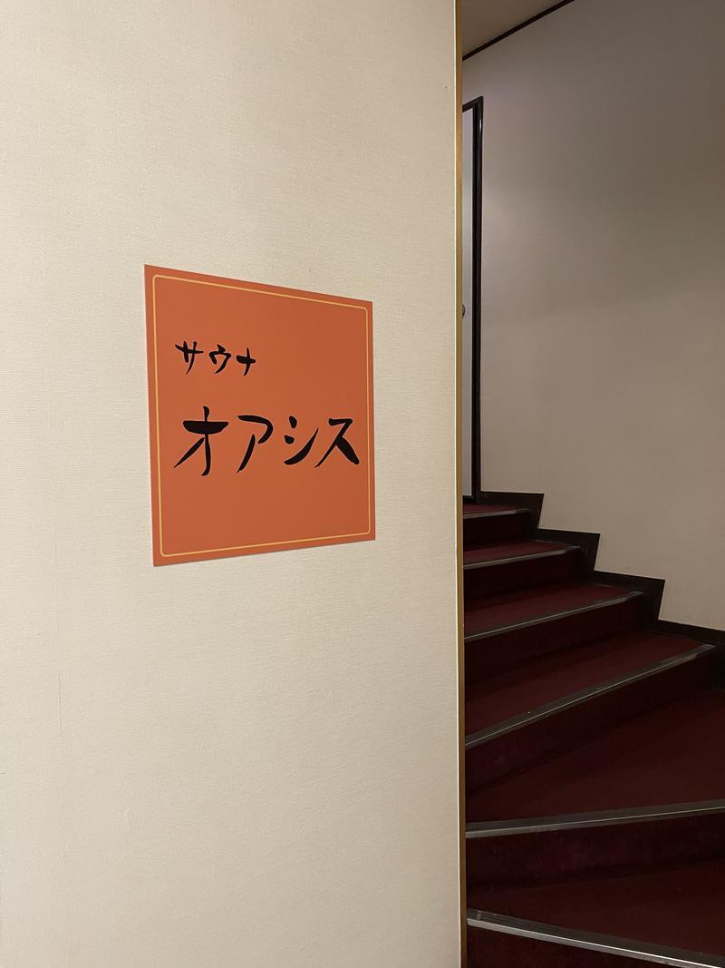 渋谷のあっくん★祭男★さんのサウナ・オアシス (ホテル リッチガーデン)のサ活写真