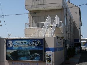 シーサイド・スパ八景島 写真