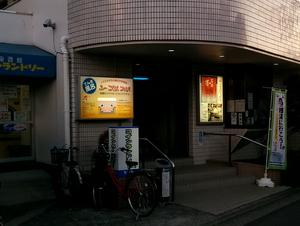 亀遊舘 写真