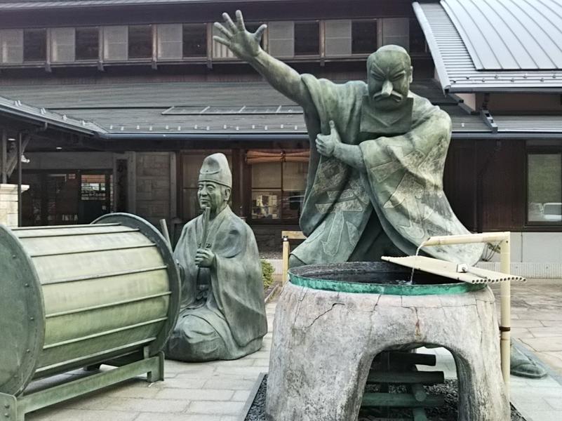 遠山温泉郷 かぐらの湯 写真ギャラリー1