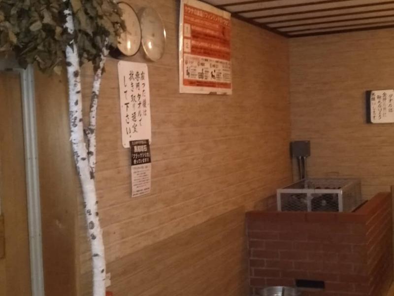 ひまわり温泉 サウナ室