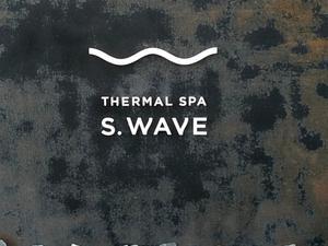 大磯プリンスホテル THERMAL SPA S.WAVE 写真