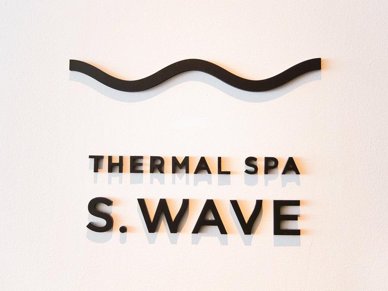 大磯プリンスホテル THERMAL SPA S.WAVE 写真ギャラリー5