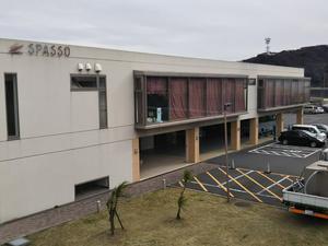 観音崎京急ホテル SPASSO 写真
