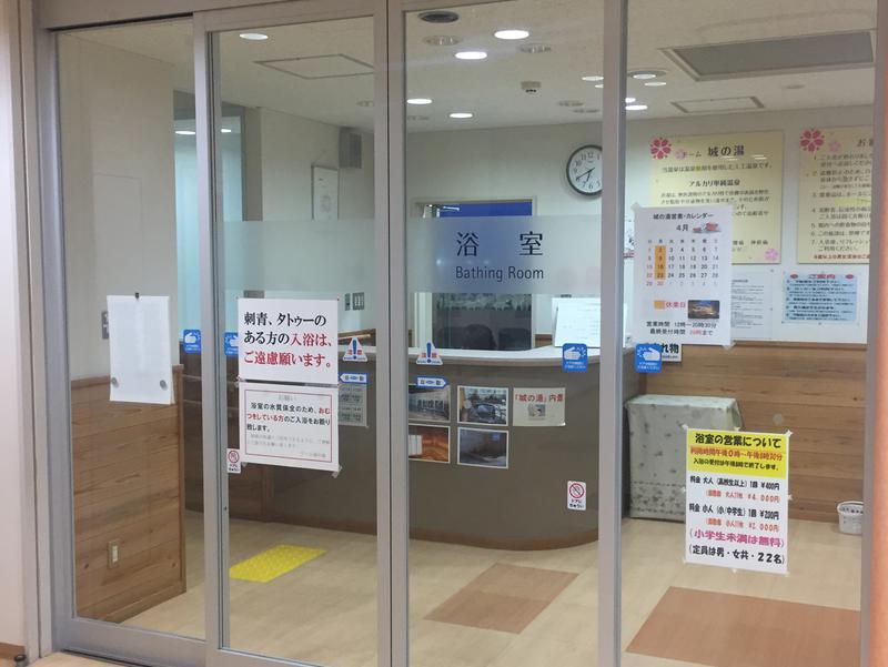 北名古屋市健康ドーム 写真