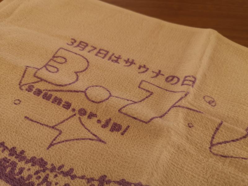Sayoko-daisyさんの天空 SPA HILLS 竜泉寺の湯 名古屋守山本店のサ活写真