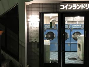 小田井温泉 写真