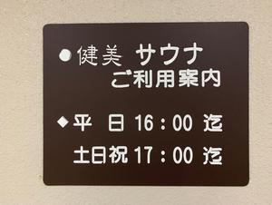 小田原城カントリー倶楽部 写真