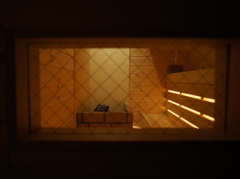 SaunaLab -サウナラボ- 写真ギャラリー2