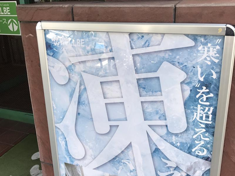 ウェルビー栄 写真ギャラリー3